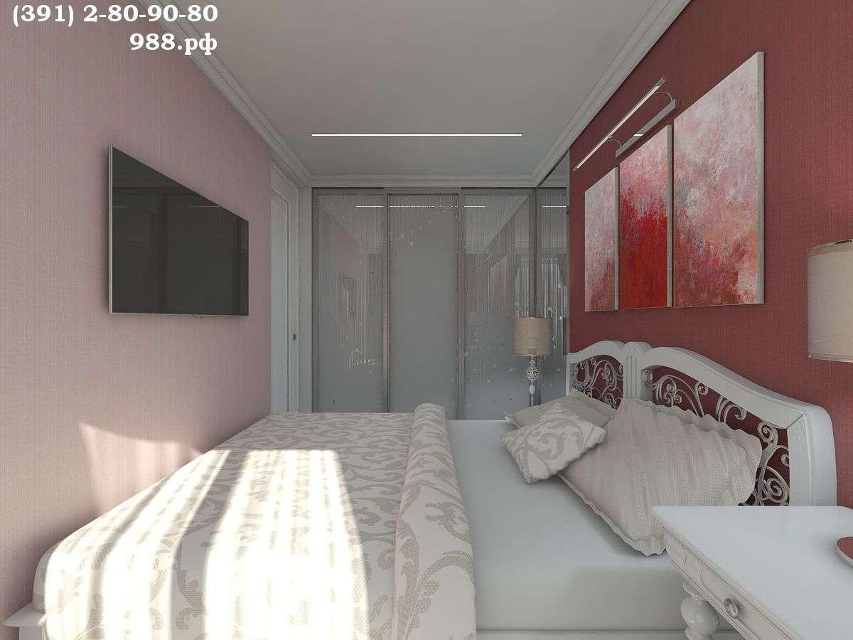 Дизайн сайта красноярск